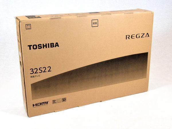 東芝 32V型地上・BS・110度CSデジタル ハイビジョンLED液晶テレビ(別売USB HDD録画対応)REGZA 32S22