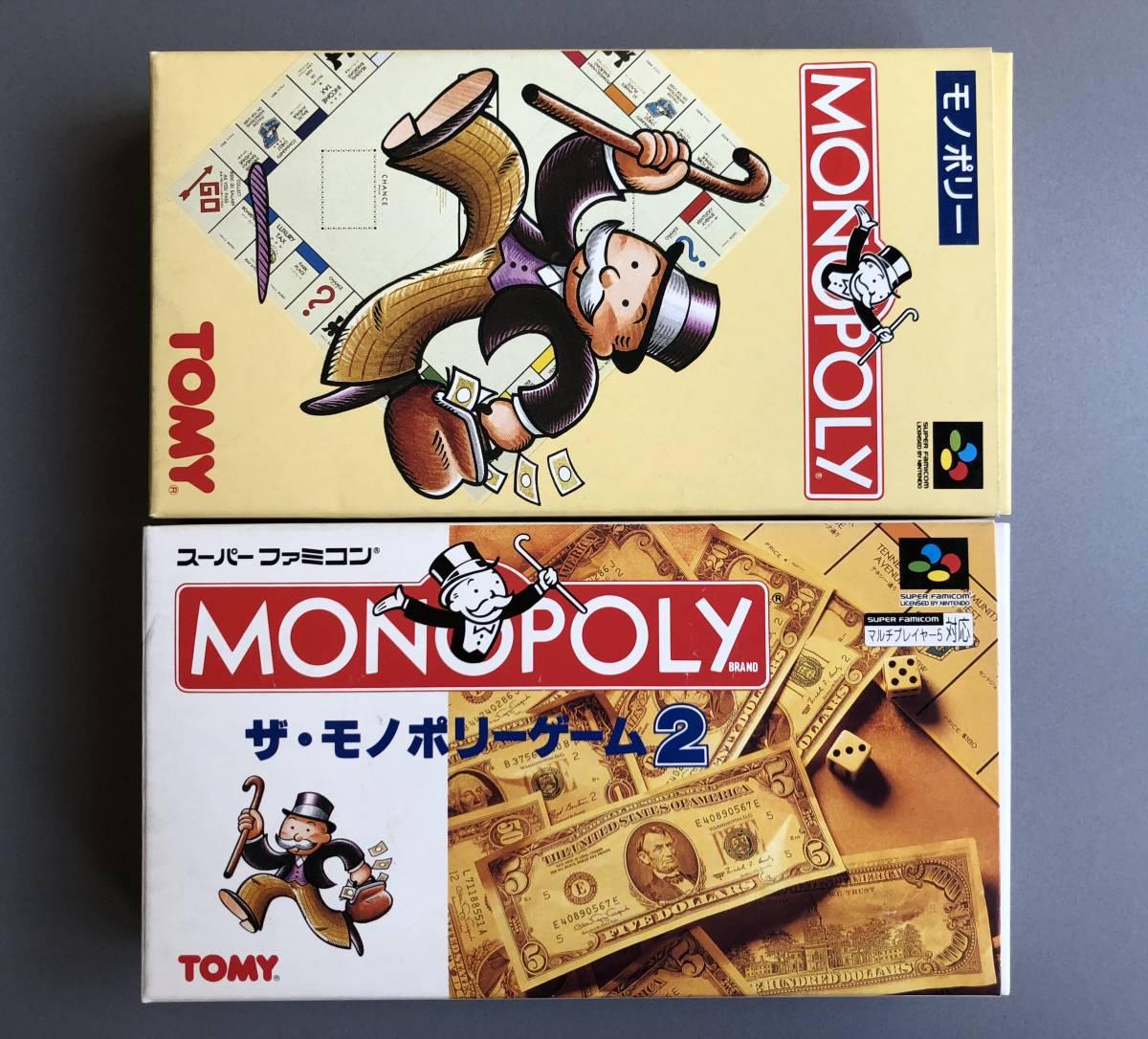 モノポリー + モノポリー2 箱説 ハガキ