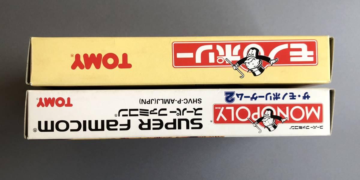 モノポリー + モノポリー2 箱説 ハガキ_画像6