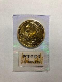 ☆天皇陛下御即位記念10万円金貨平成2年発行 【送料無料】