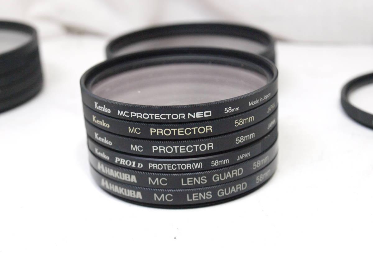 レンズフィルター プロテクター 26枚セットNikon Kenko PRO1D 77mm 72mm 67mm 62mm 58mm 52mm 49mm 37mm _画像7
