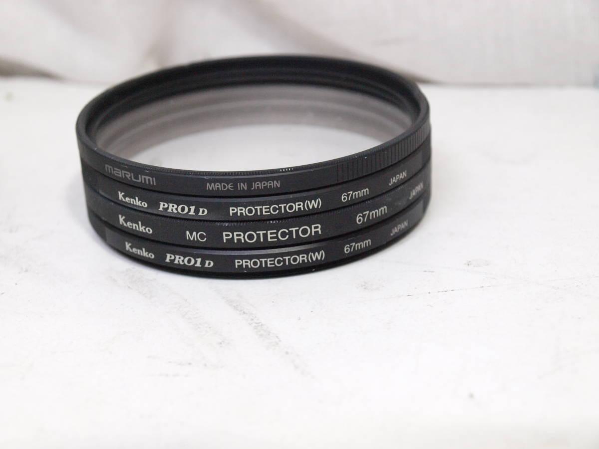 レンズフィルター プロテクター 26枚セットNikon Kenko PRO1D 77mm 72mm 67mm 62mm 58mm 52mm 49mm 37mm _画像5