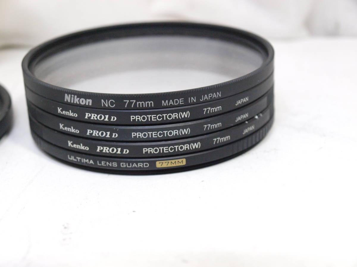 レンズフィルター プロテクター 26枚セットNikon Kenko PRO1D 77mm 72mm 67mm 62mm 58mm 52mm 49mm 37mm _画像3