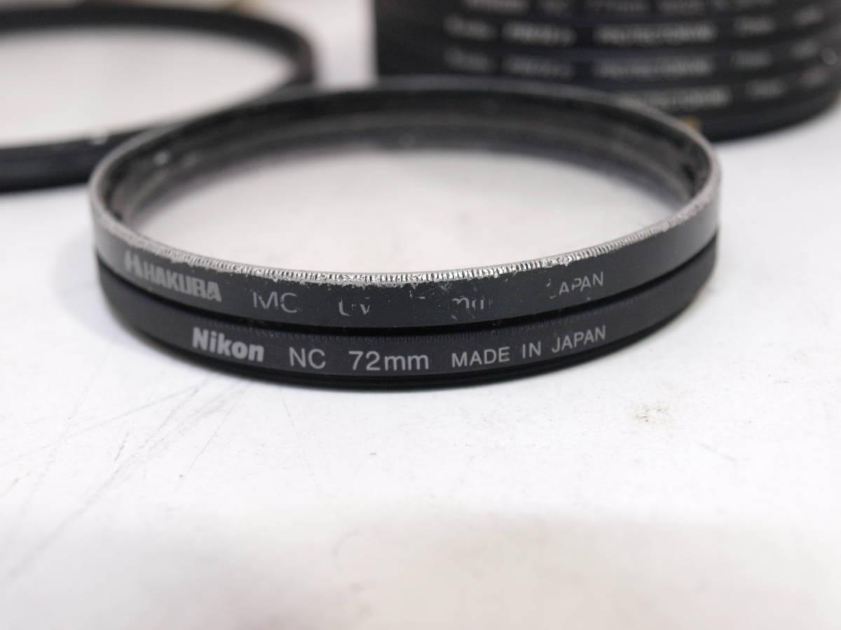 レンズフィルター プロテクター 26枚セットNikon Kenko PRO1D 77mm 72mm 67mm 62mm 58mm 52mm 49mm 37mm _画像4
