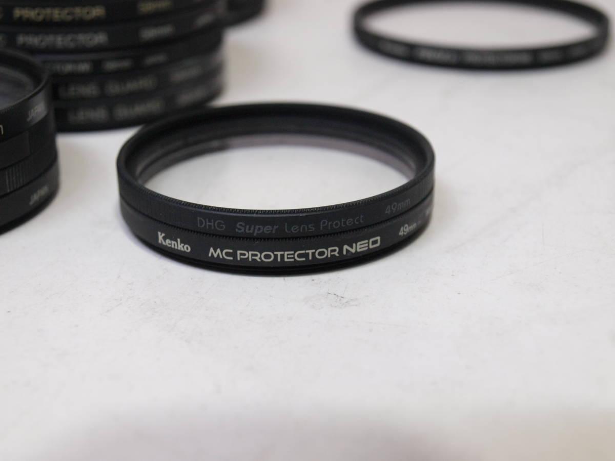 レンズフィルター プロテクター 26枚セットNikon Kenko PRO1D 77mm 72mm 67mm 62mm 58mm 52mm 49mm 37mm _画像9
