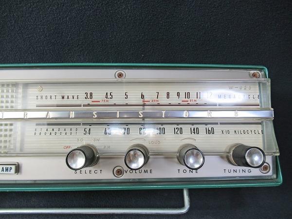 ◆[C94]日立 2バンド 8トランジスター テーブル/ラジオ エリーザ W-826 アンティーク ラジオ 動作確認済_画像5