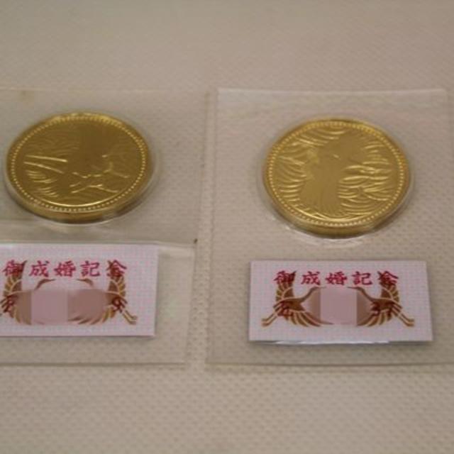 平成5年 皇太子殿下御成婚記念 5万円金貨 2枚