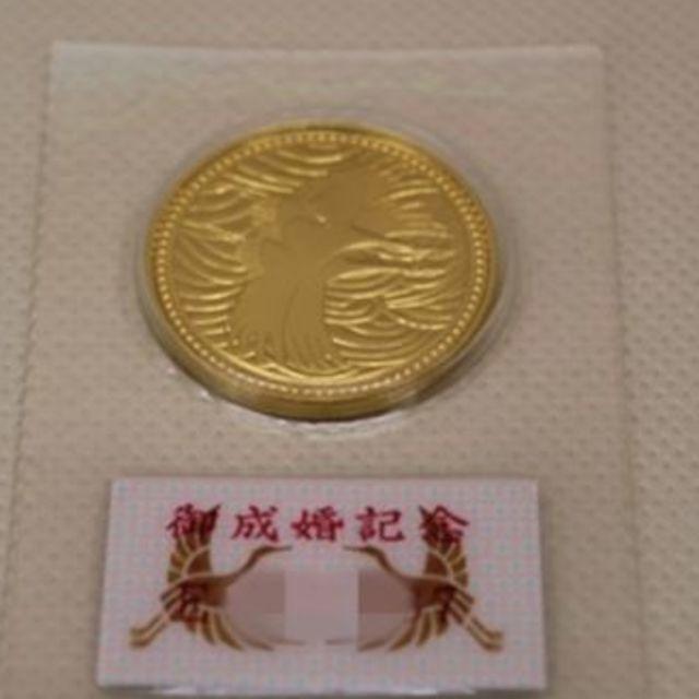 平成5年 皇太子殿下御成婚記念 5万円金貨 2枚_画像2