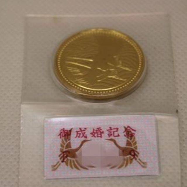 平成5年 皇太子殿下御成婚記念 5万円金貨 2枚_画像3