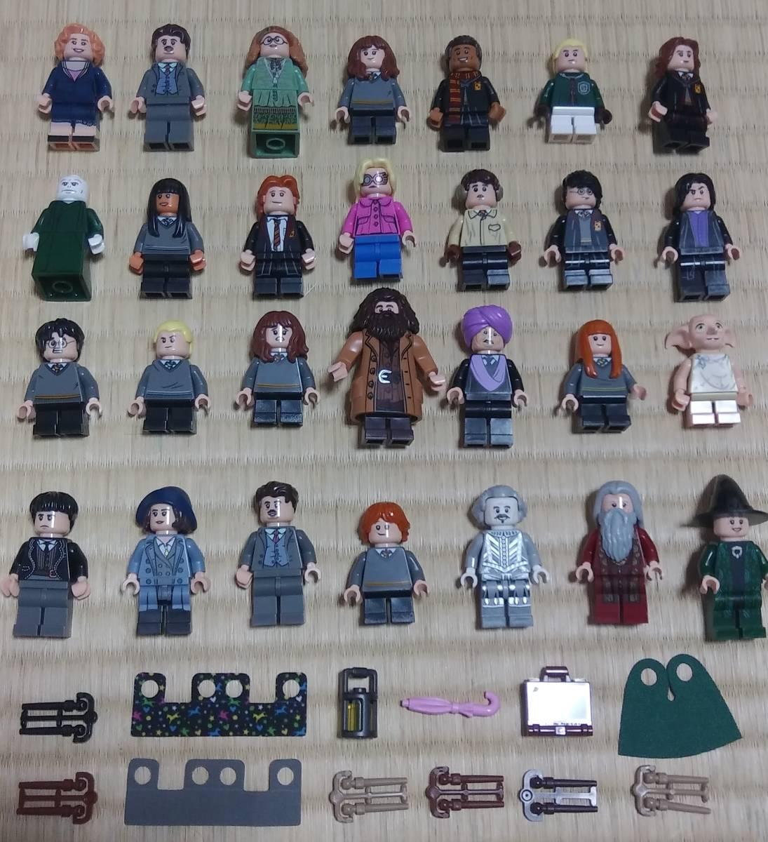 【レゴ】LEGO ハリー・ポッター ミニフィグ (レゴ 人形セット)