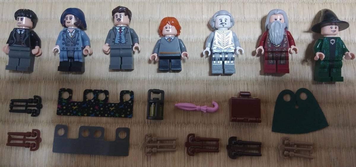 【レゴ】LEGO ハリー・ポッター ミニフィグ (レゴ 人形セット)_画像4