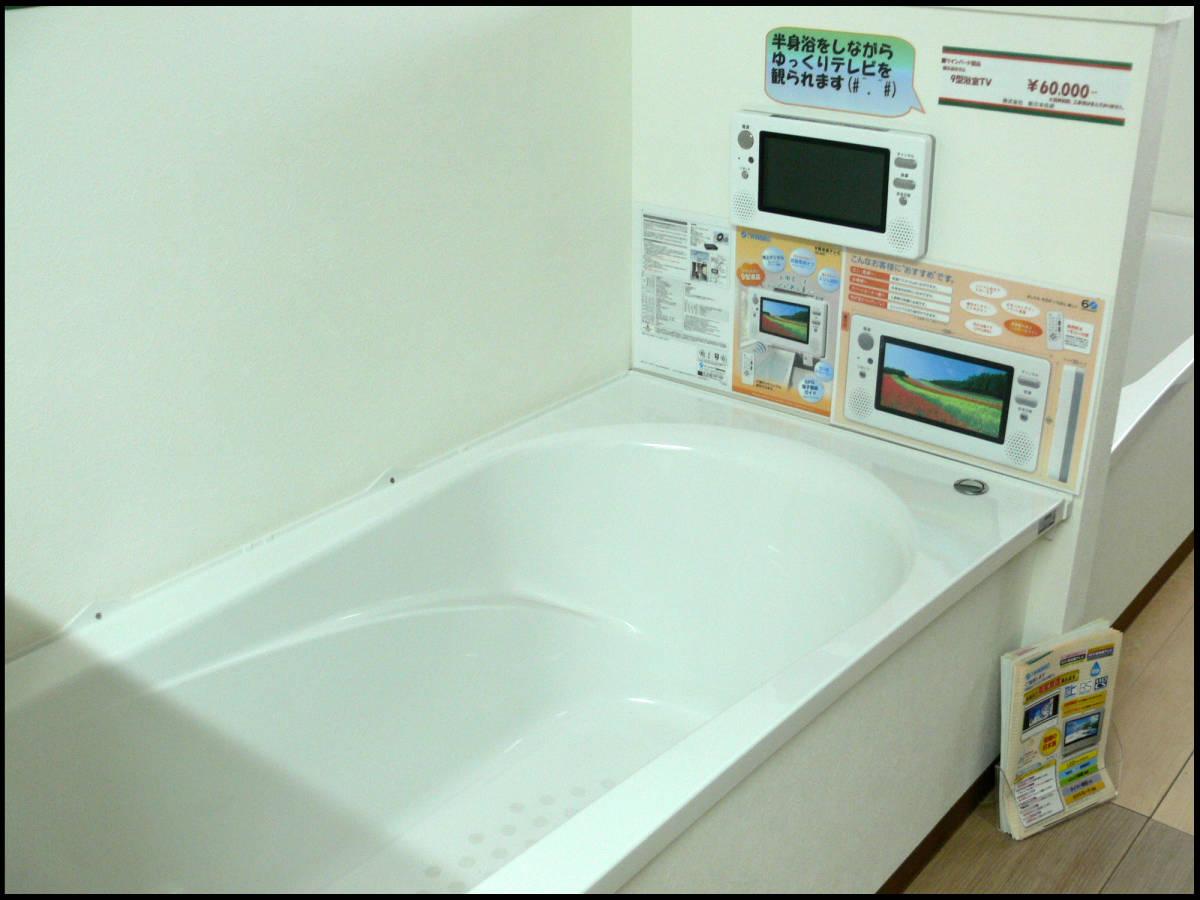 ●展示品●TWINBIRD●9型浴室液晶テレビ●VB-J901●程度良好