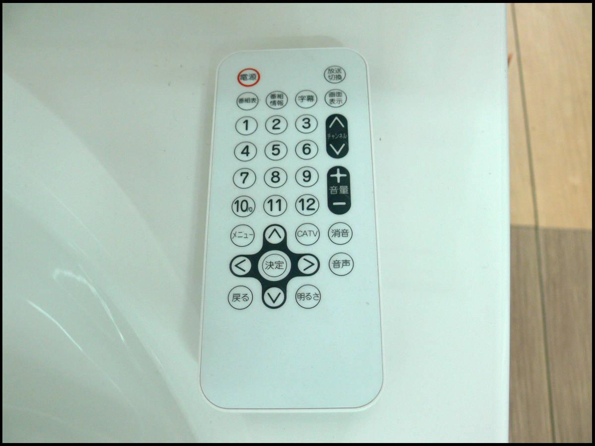 ●展示品●TWINBIRD●9型浴室液晶テレビ●VB-J901●程度良好_画像4