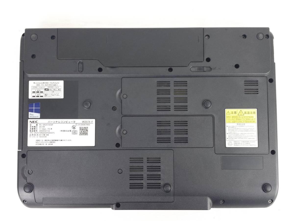 ジャンク品 NEC VersaPro VX-F/Core i5-3210M(2.5GHz)/メモリ・HDD無し/DVDスーパーマルチ/15.6型液晶/無線LAN_画像9