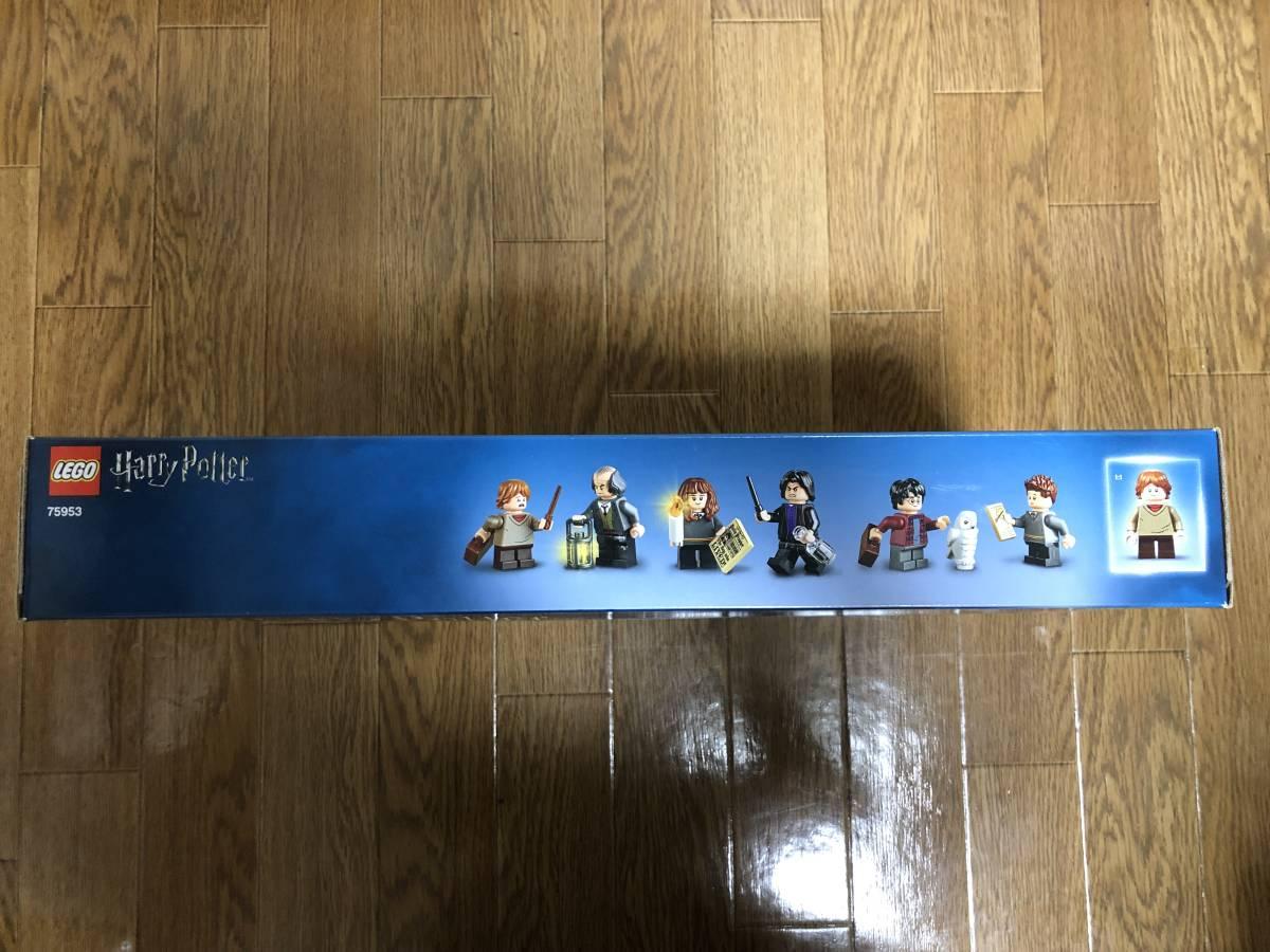 新品未開封 レゴ 75953 ハリーポッター 空飛ぶフォード・アングリア LEGO Harry Potter Hogwarts Whomping Willow _画像5