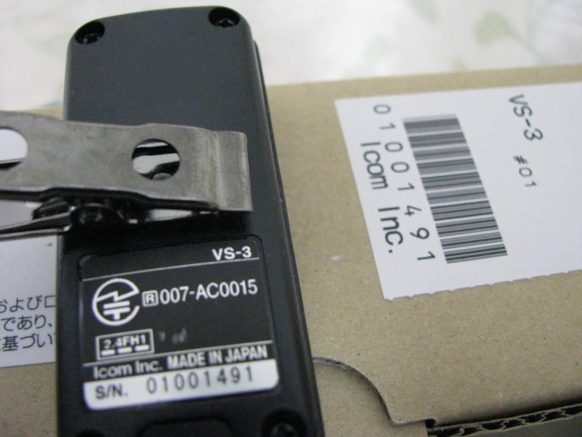 with defect ] Icom ICOM IC-R30( wide obi region receiver )+VS-3