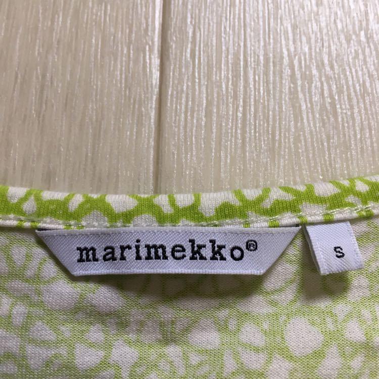 marimekko マリメッコ 七分袖 Tシャツ 総柄 カットソー レディース S ライトグリーン ロンT 春夏 緑 女性 ナチュラル アウトドア E-960_画像3