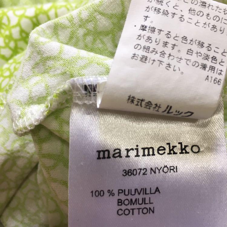marimekko マリメッコ 七分袖 Tシャツ 総柄 カットソー レディース S ライトグリーン ロンT 春夏 緑 女性 ナチュラル アウトドア E-960_画像4