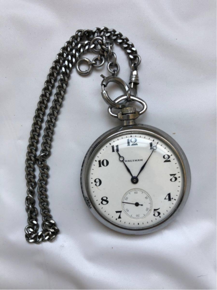 懐中時計 ウォルサム waltham 7石