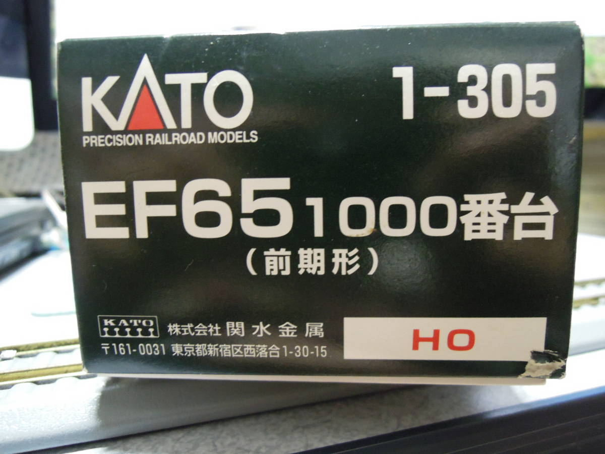 HOゲージ KATO EF65 1000番台(前期型)_画像7