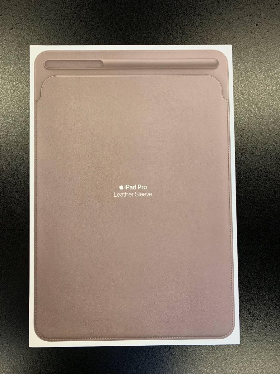 Apple iPad Pro 10.5インチ Wi-Fi + cellular 256GB スペースグレー Apple pencil 、キーボード他付_画像4