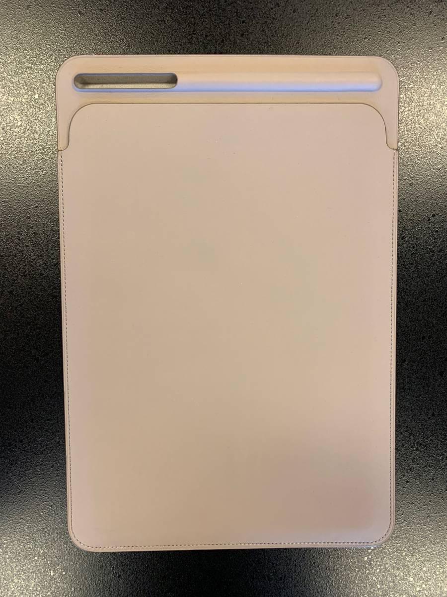 Apple iPad Pro 10.5インチ Wi-Fi + cellular 256GB スペースグレー Apple pencil 、キーボード他付_画像5