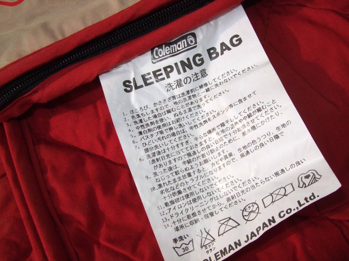 ◆Coleman/コールマン CANDY BAG(クッション/ゲーム/キルトバッグ)1つで3役◆ _画像8