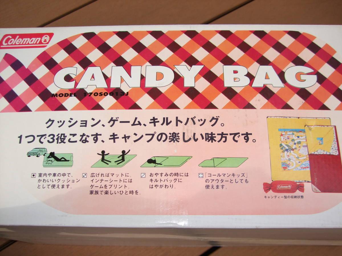 ◆Coleman/コールマン CANDY BAG(クッション/ゲーム/キルトバッグ)1つで3役◆ _画像9