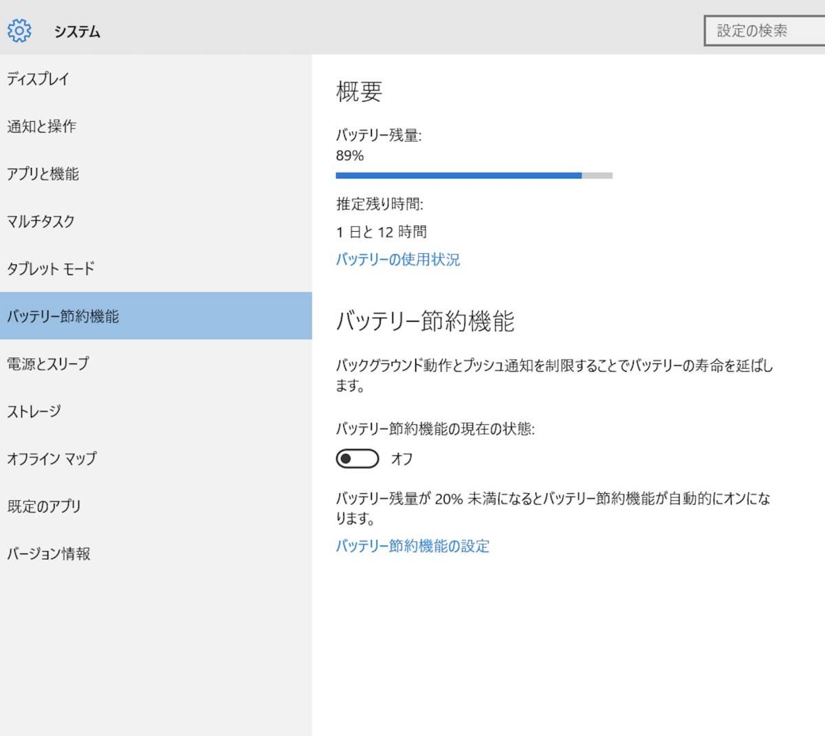 ★インテル(R) Core i7-6700HQ ★爆速新品 crucial SSD500GB★ FUJITSU LIFEBOOK AH53/X 最新Windows10・メモリ容量8GB・Office 2019_画像8
