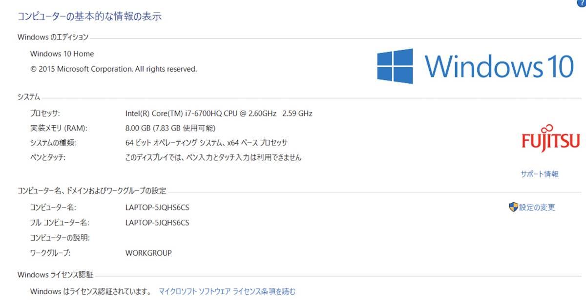★インテル(R) Core i7-6700HQ ★爆速新品 crucial SSD500GB★ FUJITSU LIFEBOOK AH53/X 最新Windows10・メモリ容量8GB・Office 2019_画像9
