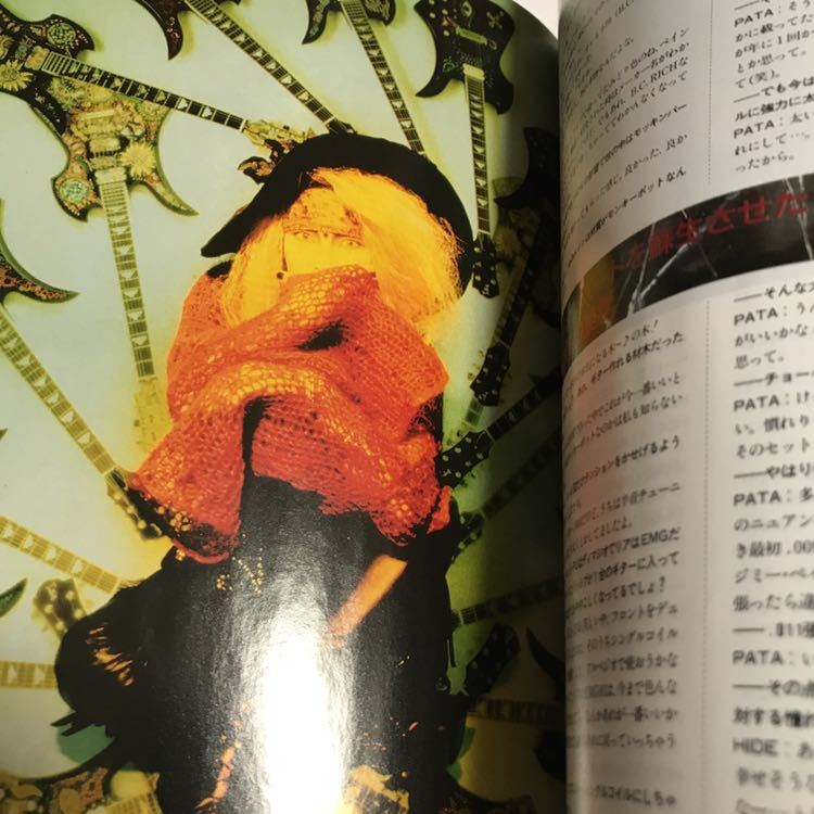X JAPAN hide PATA表紙 GiGS ギグス 音楽雑誌 YOSHIKI TAIJI Toshl HEATH xjapan エックス ジャパメタ 布袋寅泰 森 純太 ヴィジュアル系_画像4