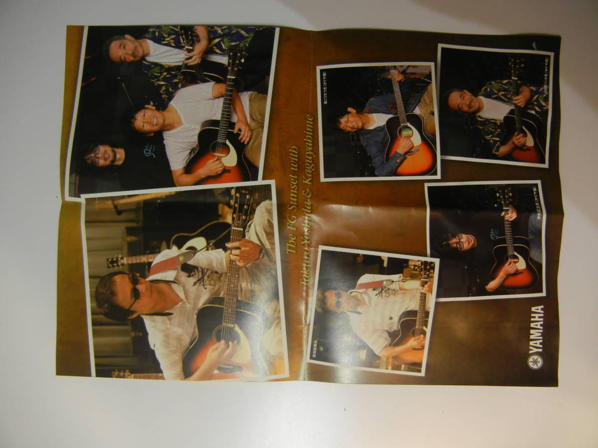 吉田拓郎&かぐや姫コンサートインつま恋2006記念限定モデル YAMAHA The FG Sunset _画像8