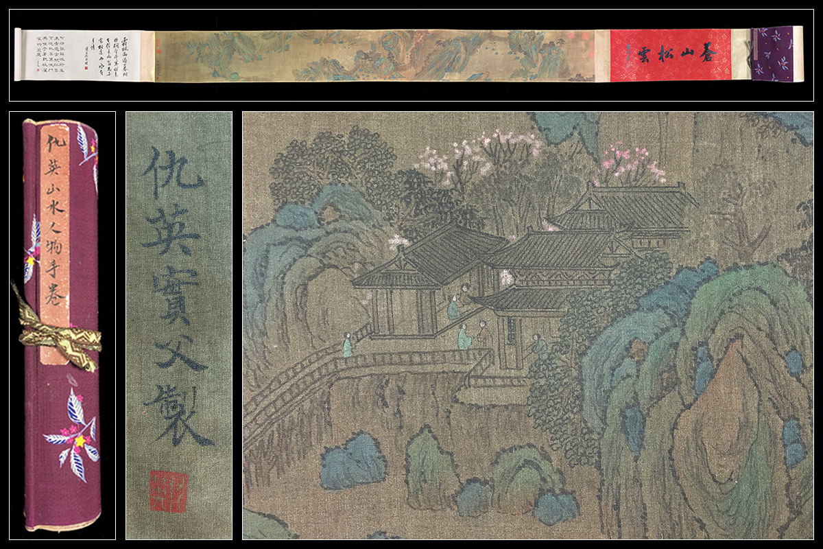 【模写】『仇英・蒼山松雲図 掛け物・絹本・伝来書画・中国美術 400*29cm 』 04 163