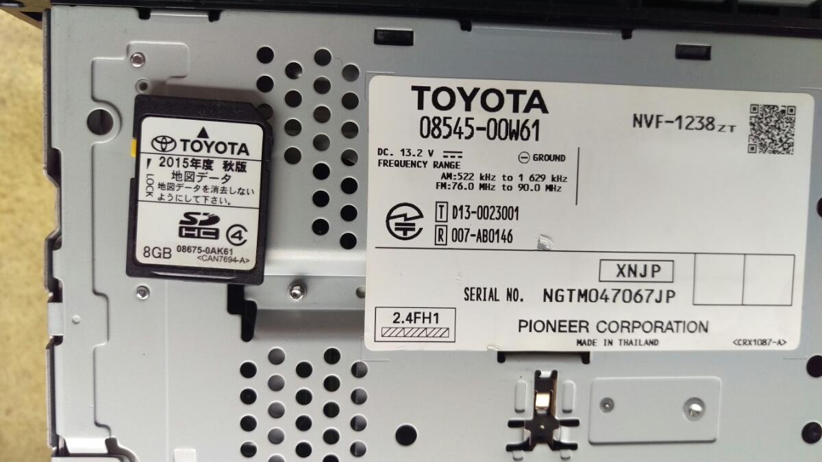 2015トヨタ純正ワンセグ内蔵SDナビ NSCP-W64 Bluetooth _画像7