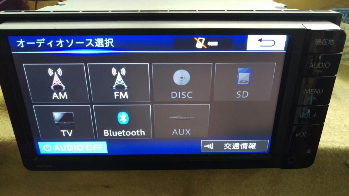 2015トヨタ純正ワンセグ内蔵SDナビ NSCP-W64 Bluetooth _画像6