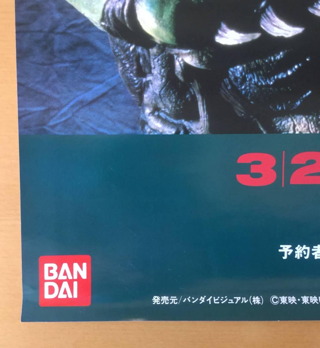 真仮面ライダー序章(2)/B2ポスター 石ノ森章太郎_画像4