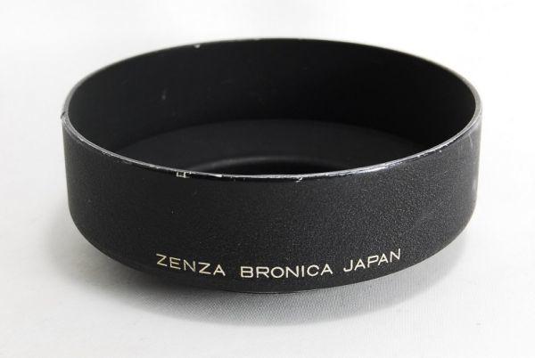 Zenza Bronica●S2/EC 75㎜、80㎜、100㎜レンズ用●ねじ込み式 メタル レンズ フード●67㎜径