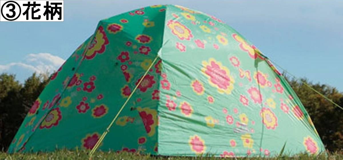新品 LOGOS ロゴス ▼ 2.5人用テント(インナーテント+フライシート)軽量・高耐水圧 UVカット 超コンパクト収納 かんたん設営_画像6