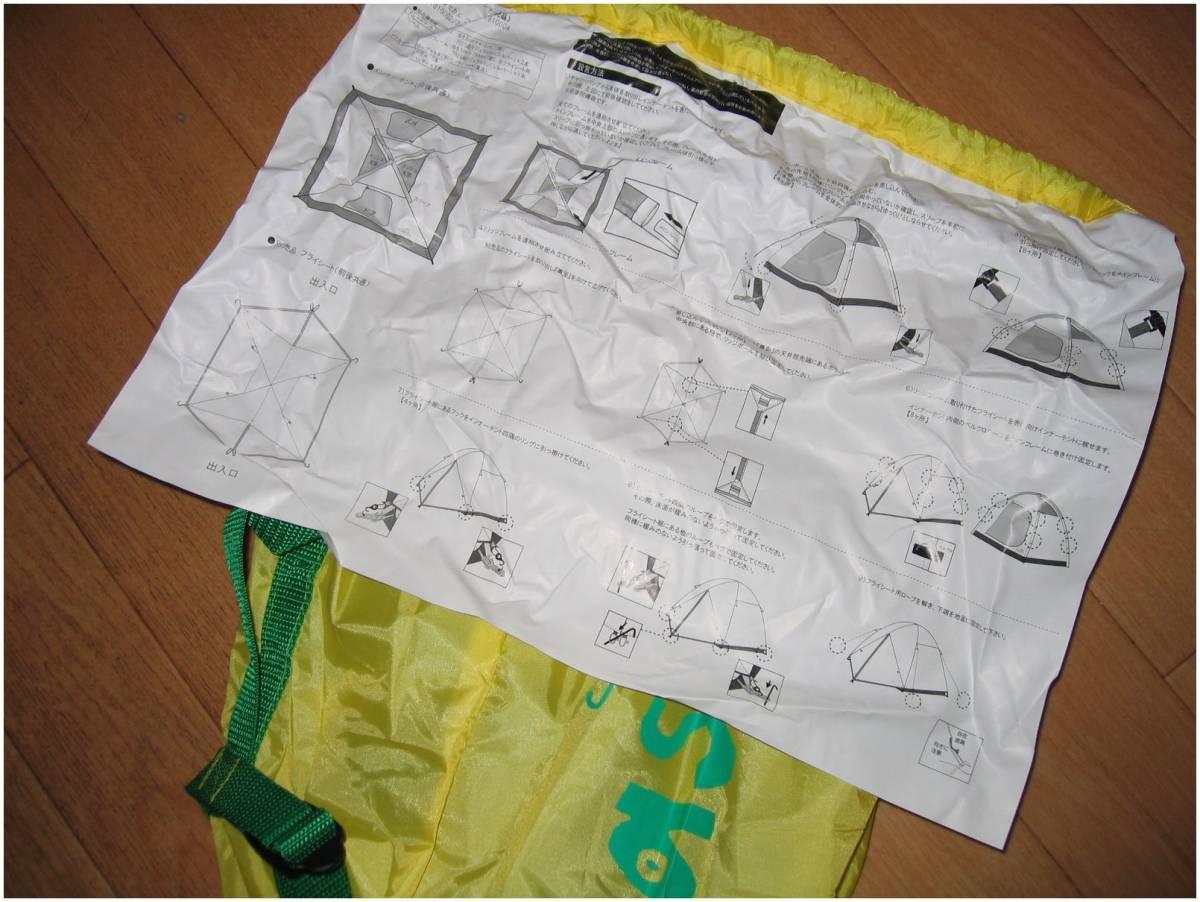 新品 LOGOS ロゴス ▼ 2.5人用テント(インナーテント+フライシート)軽量・高耐水圧 UVカット 超コンパクト収納 かんたん設営_画像3