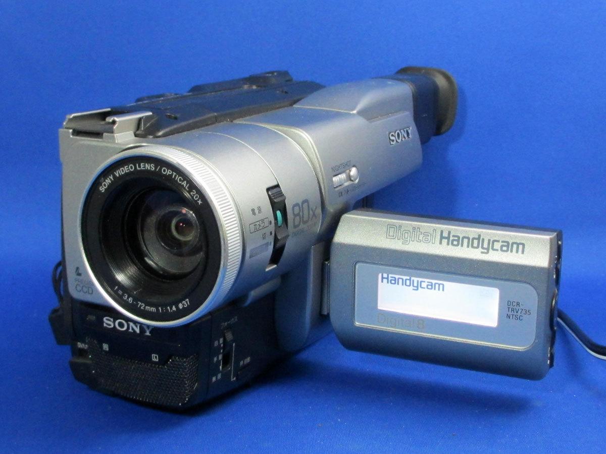 安心10日保証 SONY DCR-TRV735 希少デジタル8ミリビデオカメラ 完動品 iLinkで無劣化ダビング 付属品付き Digital8_画像4