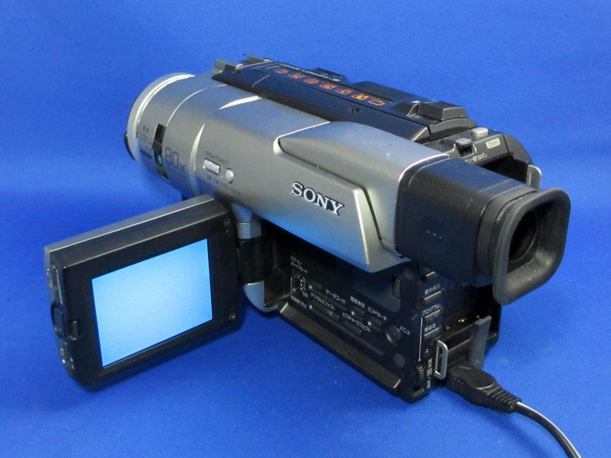 安心10日保証 SONY DCR-TRV735 希少デジタル8ミリビデオカメラ 完動品 iLinkで無劣化ダビング 付属品付き Digital8_画像6