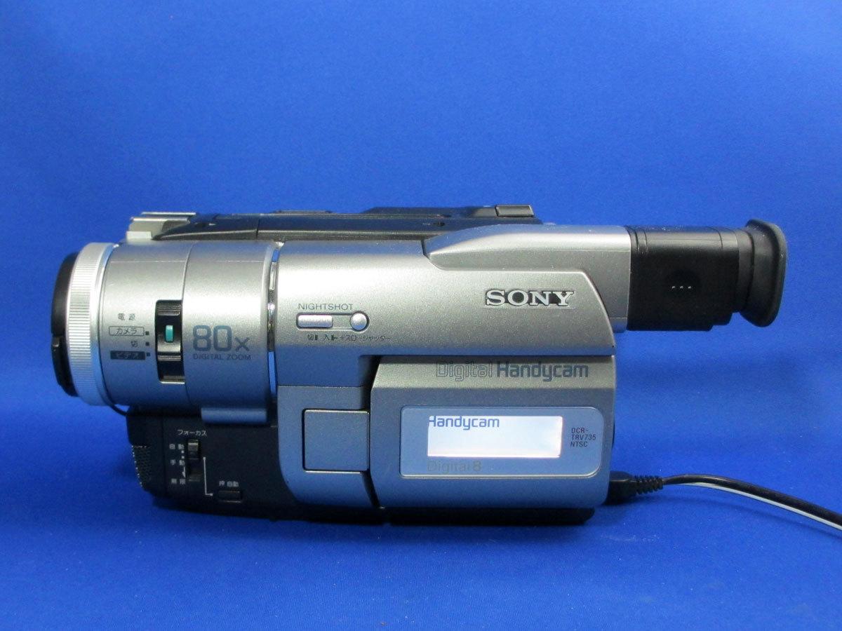 安心10日保証 SONY DCR-TRV735 希少デジタル8ミリビデオカメラ 完動品 iLinkで無劣化ダビング 付属品付き Digital8_画像5