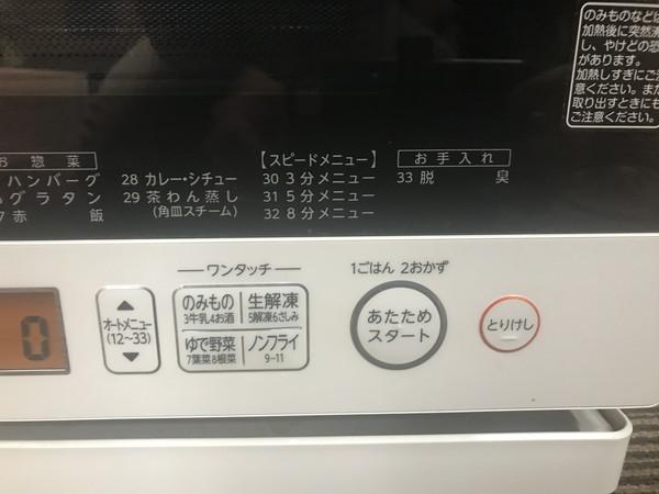 ●b109  TOSHIBA 東芝 オーブンレンジ  ER-MD7_画像4