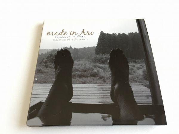 山口洋 CD「made in Aso」CD-R付・2枚組・紙ジャケ・美品/ヒートウェイヴ HEATWAVE_画像1