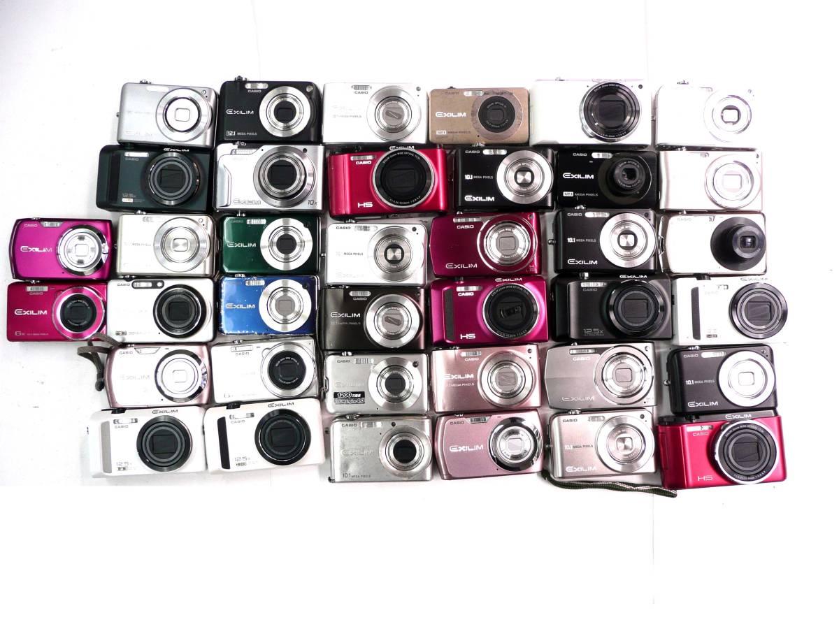 【ジャンク カメラ】 CASIO コンパクトデジタルカメラ計38台セット カシオ (J666M) 同梱発送不可