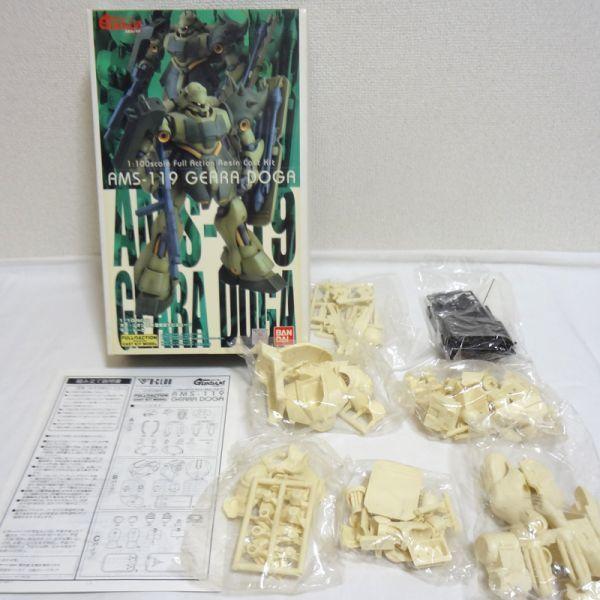 未組立 B-CLUB 1/100 AMS-119 ギラ・ドーガ GEARA DOGA 機動戦士ガンダム 逆襲のシャア レジンキャストキット ガレージキット バンダイ_画像4