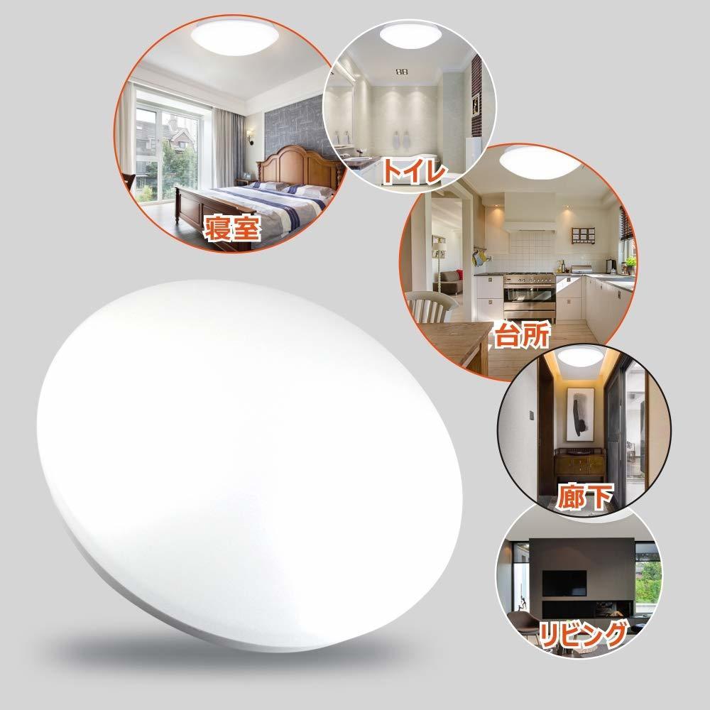 新品●Focondot LEDシーリングライト 24W 天井ライト ~6畳 照明器具 調光タイプ リモコン付き 引っ掛け式 PSE認証済 6000K (24W) U4193_画像8