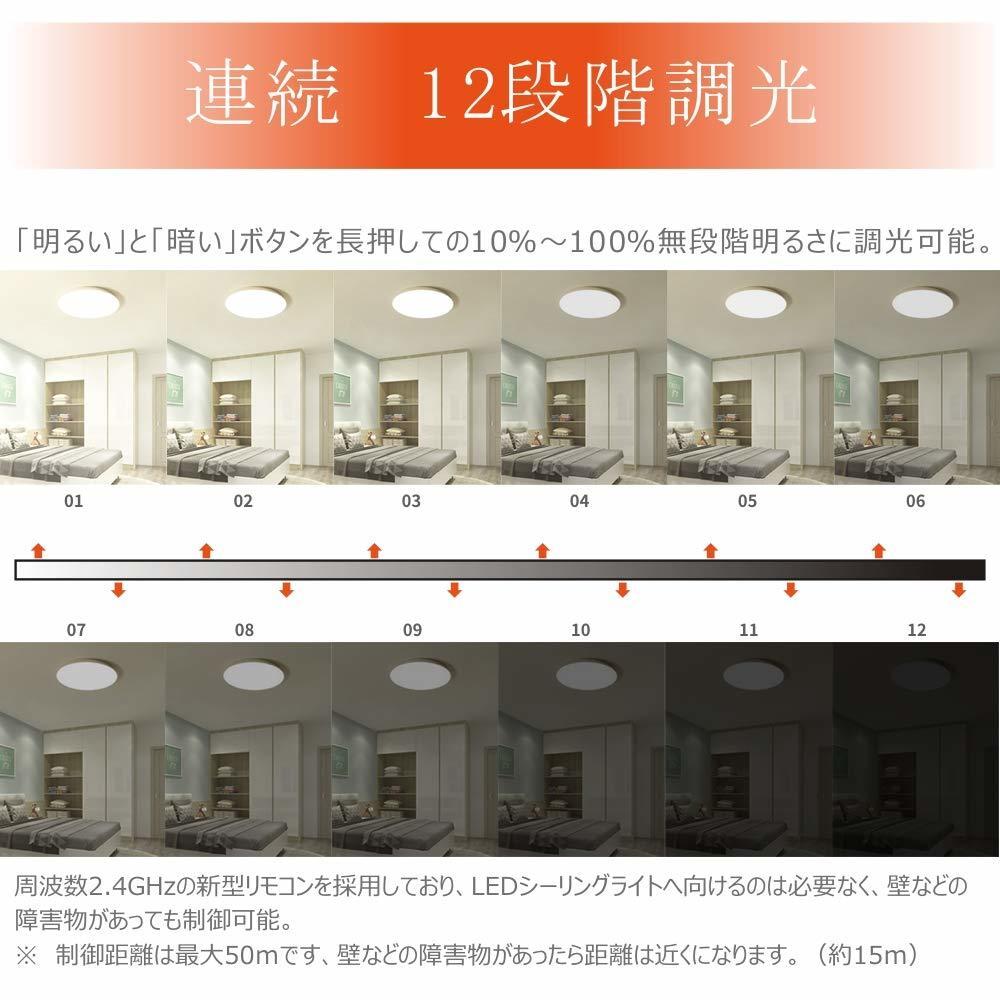 新品●Focondot LEDシーリングライト 24W 天井ライト ~6畳 照明器具 調光タイプ リモコン付き 引っ掛け式 PSE認証済 6000K (24W) U4193_画像3