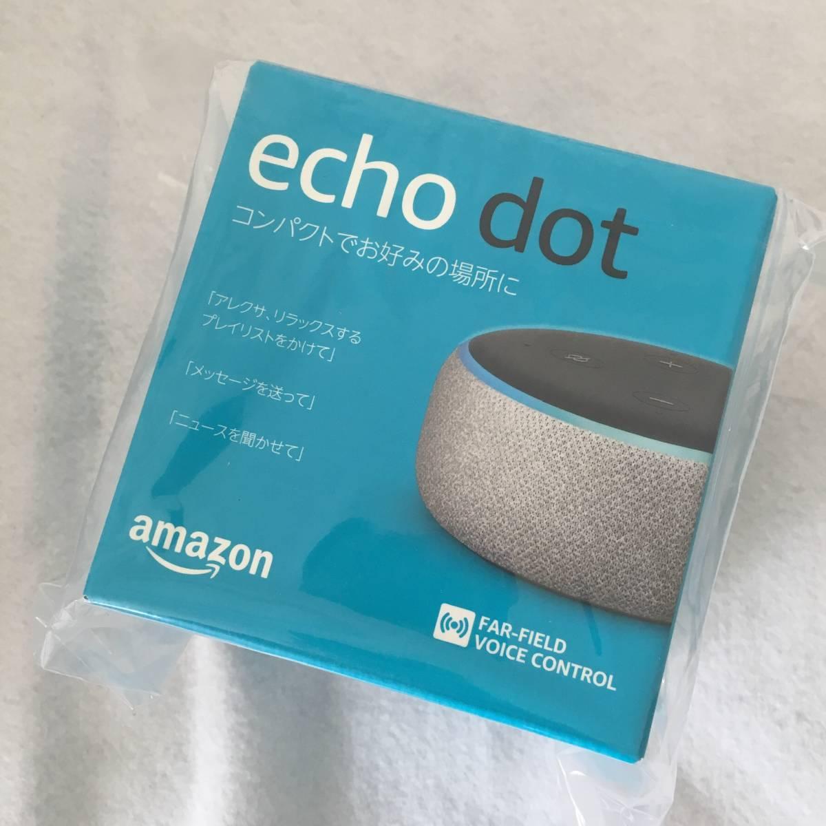 SD♪送0♪Amazon Echo Dot 第3世代 (Newモデル) ヘザーグレー Alexa 家電 スマートスピーカー 音声操作 アマゾン アレクサ