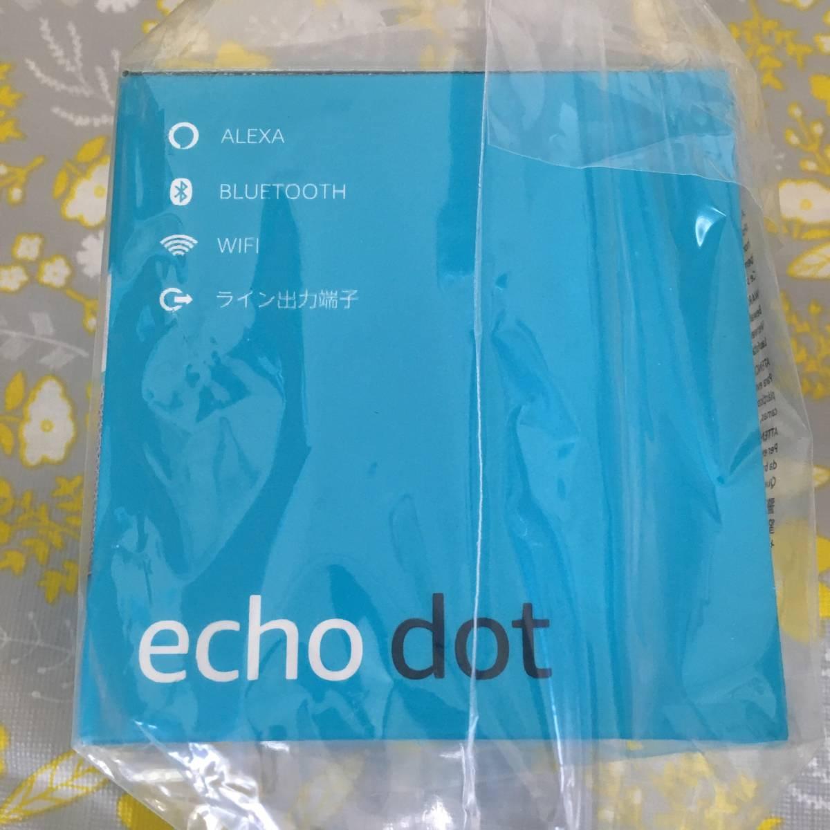 SD♪送0♪Amazon Echo Dot 第3世代 (Newモデル) ヘザーグレー Alexa 家電 スマートスピーカー 音声操作 アマゾン アレクサ_画像4